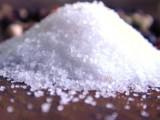 Cukier sprzedam