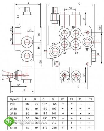 Rozdzielacz hydrauliczny 4 sekcyjny 80L - zdjęcie 1