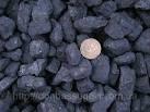Ukraina.Antracyt 250 zl/tona.Wegiel kamienny,energetyczny,koksowy