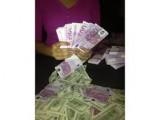 Szybka, rzetelna i niezawodna pożyczka