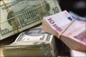 oferta de empréstimo entre particular sério e confiável