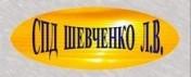Pracownicy z Ukrainy. Budowlani,sezonowi,etatowi