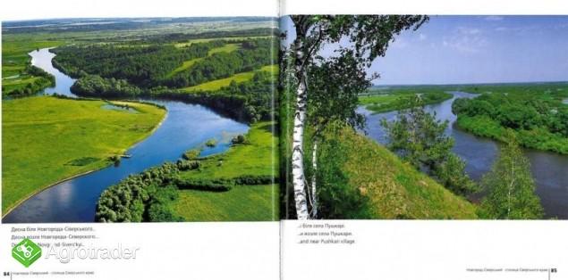 UkrainaDuze arealy ziemi ornej,70zl rocznie za 1ha - zdjęcie 5